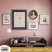 欧式小众复古客厅装饰画美式轻奢艺术壁画沙发背景墙组合餐厅挂画