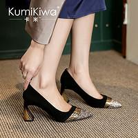 KumiKiwa女鞋2020春季新款真皮单鞋女尖头浅口豹纹拼色粗跟高跟鞋