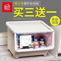 儿童玩具收纳箱筐大容量多层超大可坐人侧开柜透明翻盖式宝宝整理