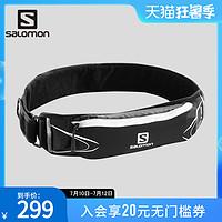 Salomon萨洛蒙20春夏新品男女款户外跑步腰包手机腰包AGILE250