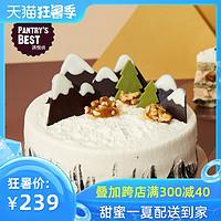 派悦坊雪域奇缘黑芝麻摩卡生日蛋糕聚会分享甜品北京上海杭州