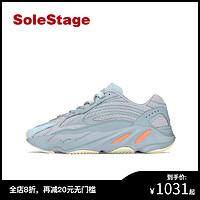 AdidasYeezy700V2椰子700新惯性3M反光跑鞋FW2549