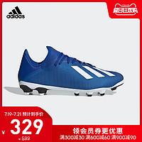 阿迪达斯官网X19.3MG男软人造草坪/硬人造草坪足球运动鞋EG1493