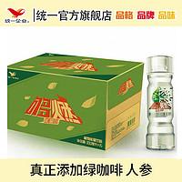 统一够燃能量水植物能量饮料300ml15入真的有绿咖啡维生素B6