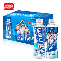 盼盼豹发力水特580ml*15瓶氨基酸电解质能量饮料运动健身饮品