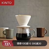 kinto日本进口咖啡分享壶600ml大容量分享杯日式咖啡玻璃壶