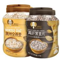 [配料表明明白白的嗷]穗格氏即食纯燕麦片黑麦片组合两罐装 1.2kg*1罐+黑麦1kg*1罐