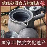雅安砂锅荥经熬中药煲老式煎药土锅家用药罐中药壶燃气煤气灶专用