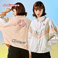 Kappa卡帕海贼王联名外套2020新款女夹克运动卫衣休闲开衫长袖