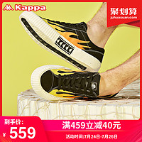 Kappa卡帕海贼王联名串标帆布鞋2020新款情侣男女休闲板鞋运动鞋