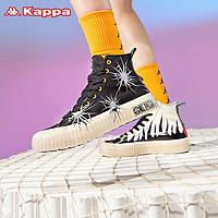 Kappa卡帕海贼王联名帆布鞋2020新款情侣男女串标高帮板鞋运动鞋