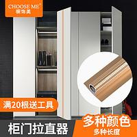 衣柜柜门门板调直器橱柜柜门板防变形矫正器铝合金拉直器压直条器