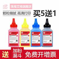 适用惠普CB540A碳粉CP1215n1515n1518niCM1312nfiCC530ACP2025CM2320n2320fxihp128a1415n彩色墨粉