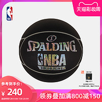 NBA-Spalding斯伯丁Highlight银色闪光星形7号PU篮球76-023Y