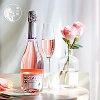 颜值桃红西班牙魔芳莫斯卡托低醇粉红甜起泡葡萄酒铂芳女士钟爱