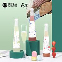 花之舞果酒日本进口柚子酒起泡气泡酒米酒女士低度甜酒女酒水果酒