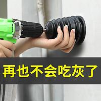 绿林电锤防尘罩冲击钻接灰防尘器家用电钻接灰罩无尘电锤工具配件