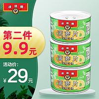 都是菠萝差在哪里?来自泰、印、菲三国的便宜大牌进口菠萝罐头对比评测横评