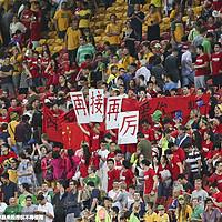 如何让中国的足球迷花钱?