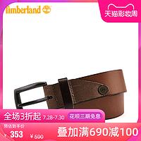 男士皮带的选购攻略,从尺寸、材质到扣头、价位,一篇搞定你的皮带