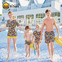 Bduck小黄鸭亲子泳衣女母女新款比基尼游泳衣一家三口沙滩家庭装