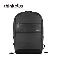 联想(thinkplus)14英寸/15.6英寸通用男士商务旅行休闲双肩包笔记本背包手提电脑单肩包双肩背包黑色4X40U89420