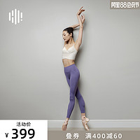 NEIWAI内外八分无缝运动裤legging女舞蹈瑜伽芭蕾修身亲肤舒适