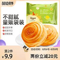 麦吉士_手撕面包奶香味营养早餐蛋糕点心网红学生休闲零食518g