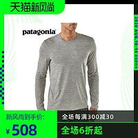 PATAGONIA巴塔哥尼亚卫衣C1防晒透气速干长袖舒适T恤男士45261