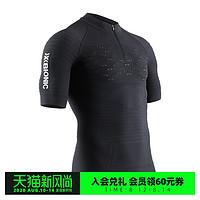 X-BIONIC效能4.0男士越野跑步短袖上衣1/2拉链版能量衫压缩衣