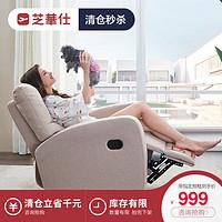 家居经验谈 篇一:沙发那么多,到底该怎么买——一文全给你搞(并)定(不)