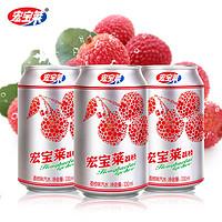 宏宝莱荔枝什锦桔子味330ml罐装