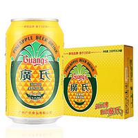 广氏菠萝啤果味饮料酒水330ml*24罐果味啤酒不含酒精乙醇整箱装
