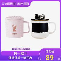 COSTA咖世家马克杯时尚风格创意陶瓷杯情侣杯带盖办公水杯355ml