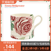 EmmaBridgewater英国艾玛粉色玫瑰小号马克杯