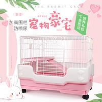 兔笼防喷尿荷兰猪用品兔子笼子宠物养殖大号饲养双层宠物笼