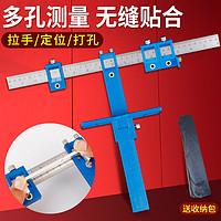 拉手打孔定位器多功能不锈钢木工安装工具柜门把手定孔器开孔神器