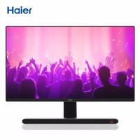 海尔(haier)23.8英寸全高清商用办公娱乐影音一体电脑台式一体机无线键鼠银黑色MIX8【N4100+8G+256G】