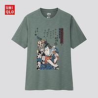 优衣库男装/女装(UT)EDOUKIYO-E印花T恤(短袖)425626UNIQLO