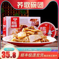 15分钟搞定24种快手面食,只需一个方便食材包!掌控全球美味,成为夜宵达人!(附网购链接)