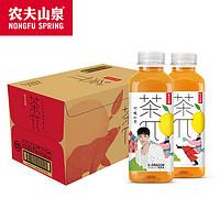 农夫山泉茶π权志龙定制包装茶饮料500ml*15