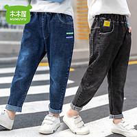 男女童裤子春夏2020新款洋气春夏款童装韩版中大童长裤儿童牛仔裤