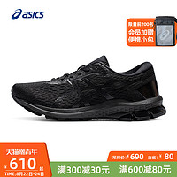ASICS亚瑟士20秋新款男子稳定支撑跑鞋GT-10009轻量透气运动鞋