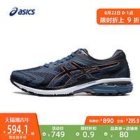 ASICS亚瑟士2020春夏男GT-20008稳定支撑跑步鞋透气