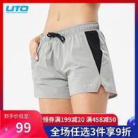 UTO悠途能系列轻量运动短裤男女马拉松跑步裤宽松速干外穿健身裤