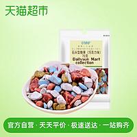 中国澳门进口U100糖果石头型糖果巧克力味70g/袋童年休闲零食小吃