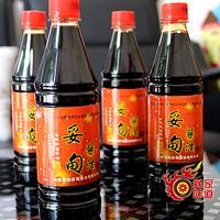 包邮云南特产双柏妥甸酱油500ml*6瓶黄豆酱油生抽老抽鲜味调味品