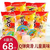喜之郎多味吸吸什锦果冻乳酸果冻360g*4袋整箱儿童零食品小吃批发