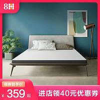 小米8H泰国乳胶床垫家1.8米用宿舍双人海绵垫抗菌榻榻米垫子1.5m