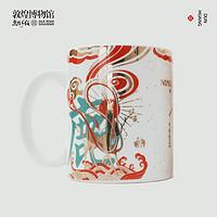 敦煌博物馆九色鹿马克杯鎏金咖啡杯瓷杯茶杯古风水杯教师节礼物